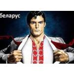 """Андрей """"Куонна Бессмертный"""" Белый"""