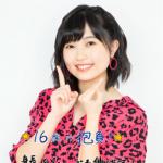 SR19GHina007's avatar