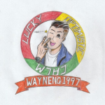 Wayneng1997's avatar