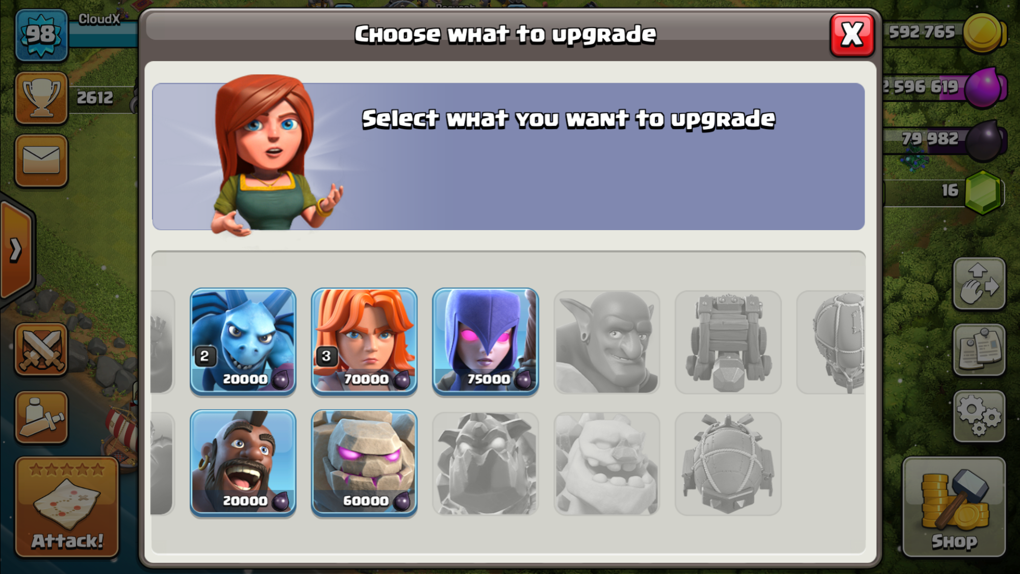 Which should I upgrade first?