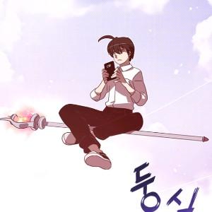 Aomai's avatar