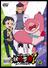 KonoShipsKomaFessor's avatar