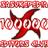 YXW590's avatar