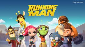Season 1 Running Man Animation Fandom Powered By Wikia
