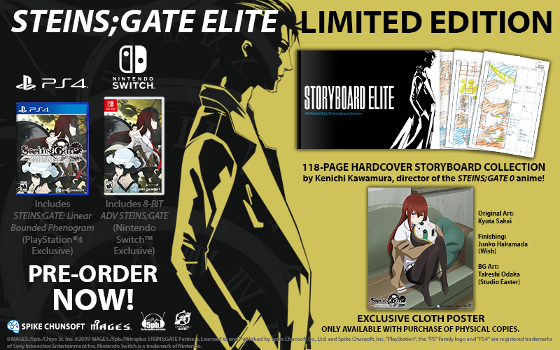 Steins;Gate Elite, 8-bit, & Phenogram English Releases On Feb. 19, 2019 Now Available For Pre-order!