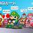 MarioKero345's avatar