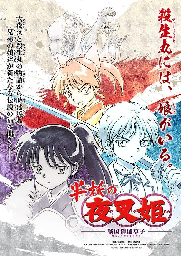 Ranobe Sugoi (plus) Shonen (R.S.S) on Twitter
