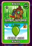 Card Boomerang 2-3