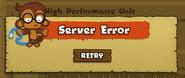 Bmc server error