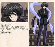 Lin Character Profile (Anime)