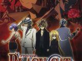 Black Cat (Anime)
