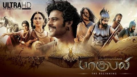 Baahubali_-_The_Beginning_(Tamil_-_4K)