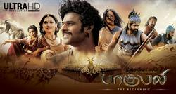Watch Baahubali In tamil Slider.png