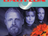 A Call to Arms (Novelization)