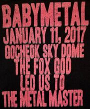 Metal Dawn back.jpg