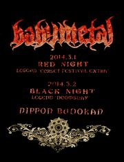 Legend red night black night back.jpg