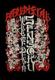 Sengoku wod red front.jpg