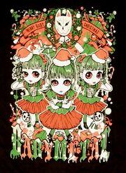 Merry baby christmas 2015-0.jpg