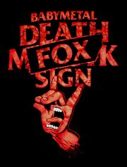 Fox sign back.jpg
