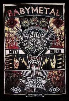 Metal Sound front.jpg