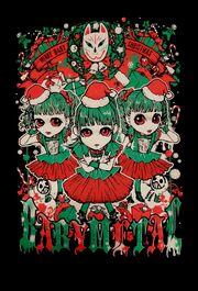 Merry baby christmas 2015.jpg