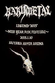 Fox god 2015 back.jpg