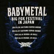 Metal Emperor back.jpg