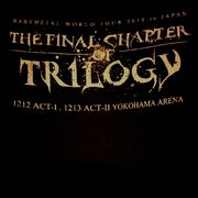 Trilogy back.jpg