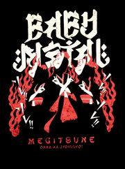 Megitsune front.jpg