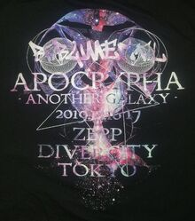 Apocrypha Another Galaxy back.jpg