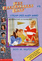 Baby-sitters Club 10 Logan Likes Mary Anne reprint cover