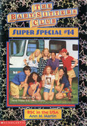 Super Special 14 BSC in the USA original cover