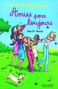 Amies pour toujours -- front cover