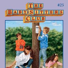 BSC 25 Mary Anne Search for Tigger ebook cover.jpg