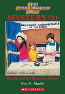 BSC Mystery 21 Claudia Recipe for Danger ebook cover