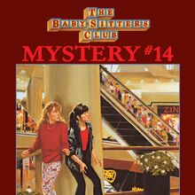 BSC Mystery 14 Stacey Mystery at the Mall ebook cover.jpg
