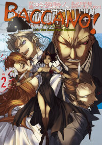 2006Manga Vol2 Cover.jpg