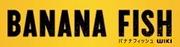 Banana Fish Wiki wordmark.png