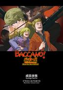 Baccano! Vol16 AltCover