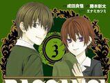 Baccano! Manga Volume 03