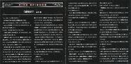 DramaCD2 P3-4