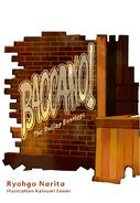 Baccano! Vol1 CoverAlt