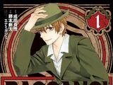 Baccano! Manga Volume 01
