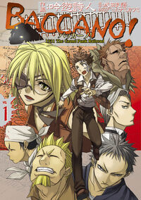 2006Manga Vol1 Cover.jpg