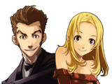 Isaac & Miria