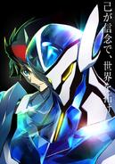 Back Arrow Key Visual 3