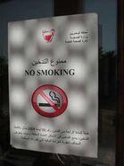 Bahrain no smoking