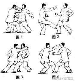 Baji Combat .jpg