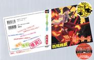 Koyomimonogatari copertina