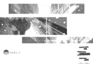 Koimonogatari pagina 005-004